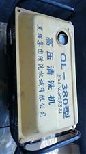 220v黑猫高压清洗机,八成新,原价500多,现低价出售150,保证质量,有意联系153363828...
