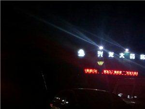 制作安裝LED顯示屏走字屏滾動屏