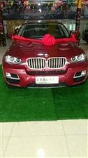 本店经营各种品牌汽车,价格美丽,售后服务一条龙。