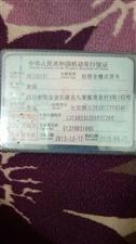 长安跨越王箱式小货车(柴油485发动机)2013年12月上牌手续齐全车况好,自家用自己保养的好车子外...