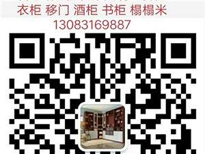 新柜不贵,衣柜移门定制13083169887