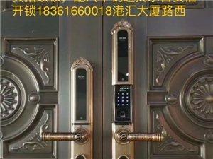 东台安信开锁,指纹锁销售安装