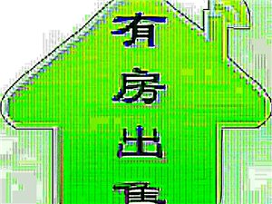师馨园3室包过户赠车库64万元