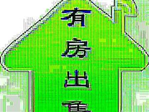 尚科回迁房3室115平56万元