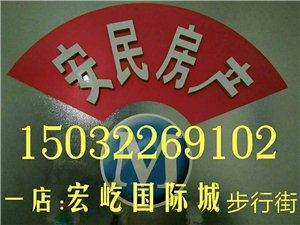 尚科世纪城3室2厅1卫64万元