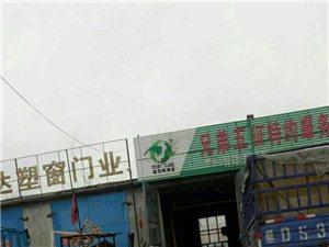 急卖铁东建材市场车库两户