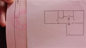 出售!木器厂住宅楼五单元房子一套,拎包入住,家电齐全!