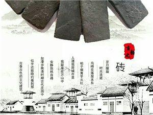 贵定巅峰石代艺术石材有限公司诚招贵定县经销商