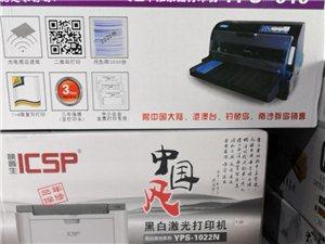 电脑打印机维修销售硒鼓加粉