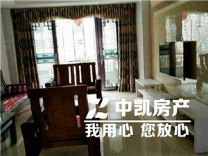 永隆套房首次出租,精装修,小区环境好,家园家电齐全