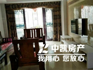永隆国际城3室2厅2卫3000元/月