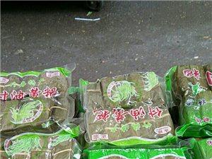 批发黄粑!粽子!!