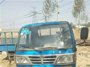 五征三轮车,新钢丝轮胎,27机子,价格8000联系方式  15865436834    刘先生