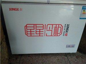 星星237L冷藏冷冻两室冰箱,七成新