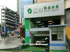 青合锦城304万元