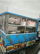 小吃车出售,13664796814