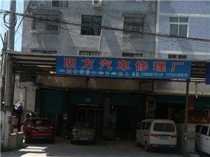 三门面出租,汉关路杏花街36号(四方修理厂)