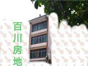 紫江花园9室3厅3卫128万元
