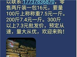 豆制品腐竹