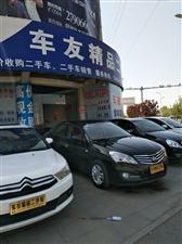 常年高价收购二手轿车