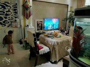 丹霞街2室2厅1卫58万元