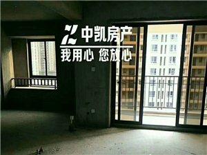 永隆国际城3室2厅2卫100万元