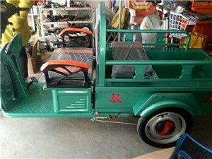 電動車批發零售及維修