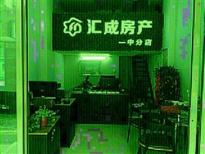 凤山学府3室2厅2卫170万元