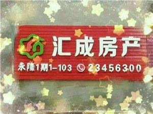 清水湾3室2厅2卫57万元