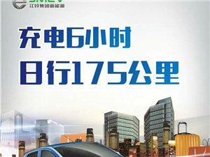 汽油車的速度、性能、配置,以電代油超級省錢