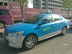 海兴县雪铁龙出租车对外出售