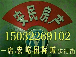丽景花园3室2厅2卫61万元