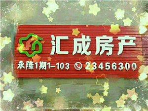 凤山学府标准车库个27万,负一楼,位置佳