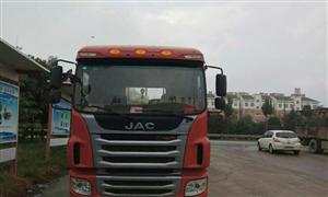 出售:江淮格尔发国五6.8m平板,2017的车