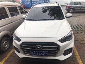 北京现代ix35  2018款2.0L 自动两驱
