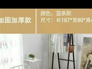 单人折叠床,(长187*宽80*高40),9成新买了没用上,不断放着,原价220,如今出售 50元。