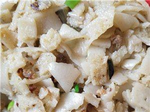 植物黃金藜麥,富含維生素,愛尚健康致瑤藜麥