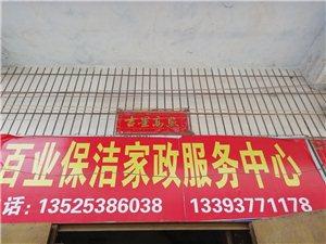 修理抽烟机灶具打孔水管安装15093826908