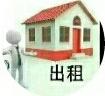 枣林桥旁皂角巷街5楼2室1厅1卫1000元/月