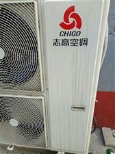 志高5匹空调9.9成新