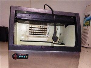 出售95成新制冰机,冷饮店.KTV.家用都可以,买了就用了一个夏天,需要的请联系1836494799...