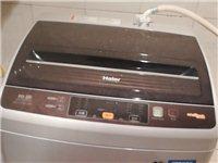 海尔7.2kg洗衣机,购买时间块一年,实际使用不超过十次,现低价转让,