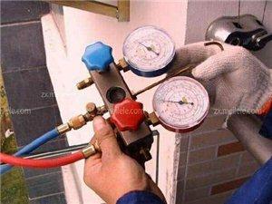 空調維修安裝,移機加氟,二手空調出租