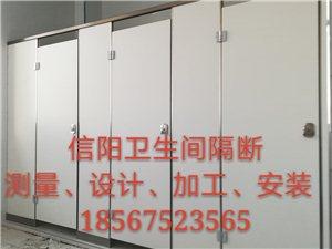 卫生间隔断(板),测量、设计、加工、安装