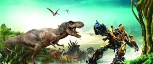 好玩爆啦!!!胶州市孔子六艺文化园(恐龙主题园)门票免费送!送!送