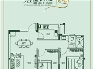 石梅山庄2室2厅1卫150万元