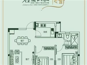 石梅山庄2室2厅1卫138万元