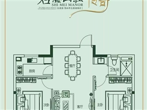 石梅山庄2室2厅1卫135万元