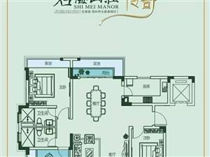 石梅山庄2室2厅2卫380万元