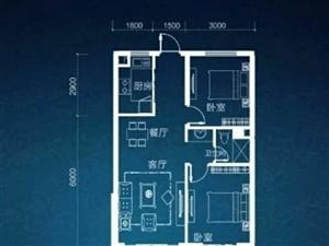 绿中海2室2厅1卫138万元